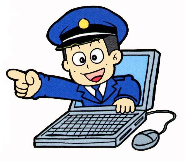 queixas crime internet